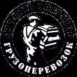 перевозки_лого